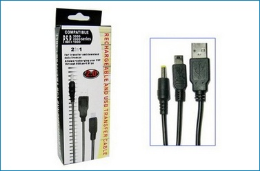 Rechargeable and USB Transfer cable for PSP