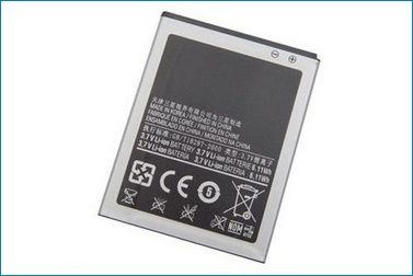 Mobile Phone Battery for Samsung Galaxy S2