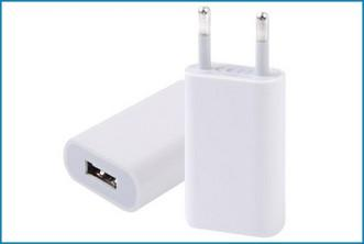 Adaptador Cargador USB iPhone 5 . Blanco 1.5A