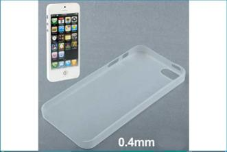Funda UltraSlim para iPhone 5 . Transparente